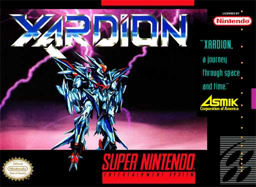 Xardion  Snes